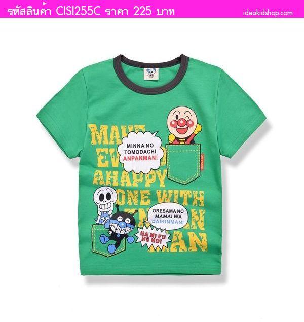 เสื้อยืด Anpanman & Bacteria Man สีเขียว