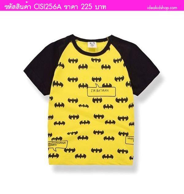 เสื้อยืดแฟชั่นหนูน้อยออสติน Batman สีเหลือง