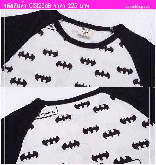 เสื้อยืดแฟชั่นหนูน้อยออสติน Batman สีขาว