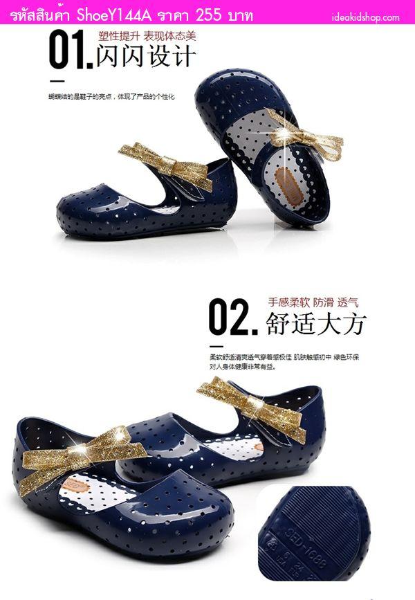 รองเท้ารัดส้น Mini Sed Melissa Bowy สีกรม
