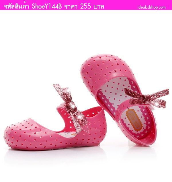 รองเท้ารัดส้น Mini Sed Melissa Bowy สีชมพูเข้ม