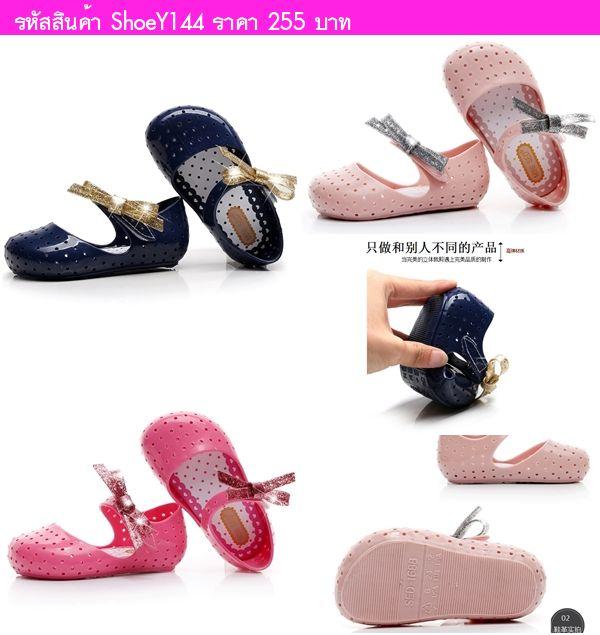 รองเท้ารัดส้น Mini Sed Melissa Bowy สีชมพูอ่อน