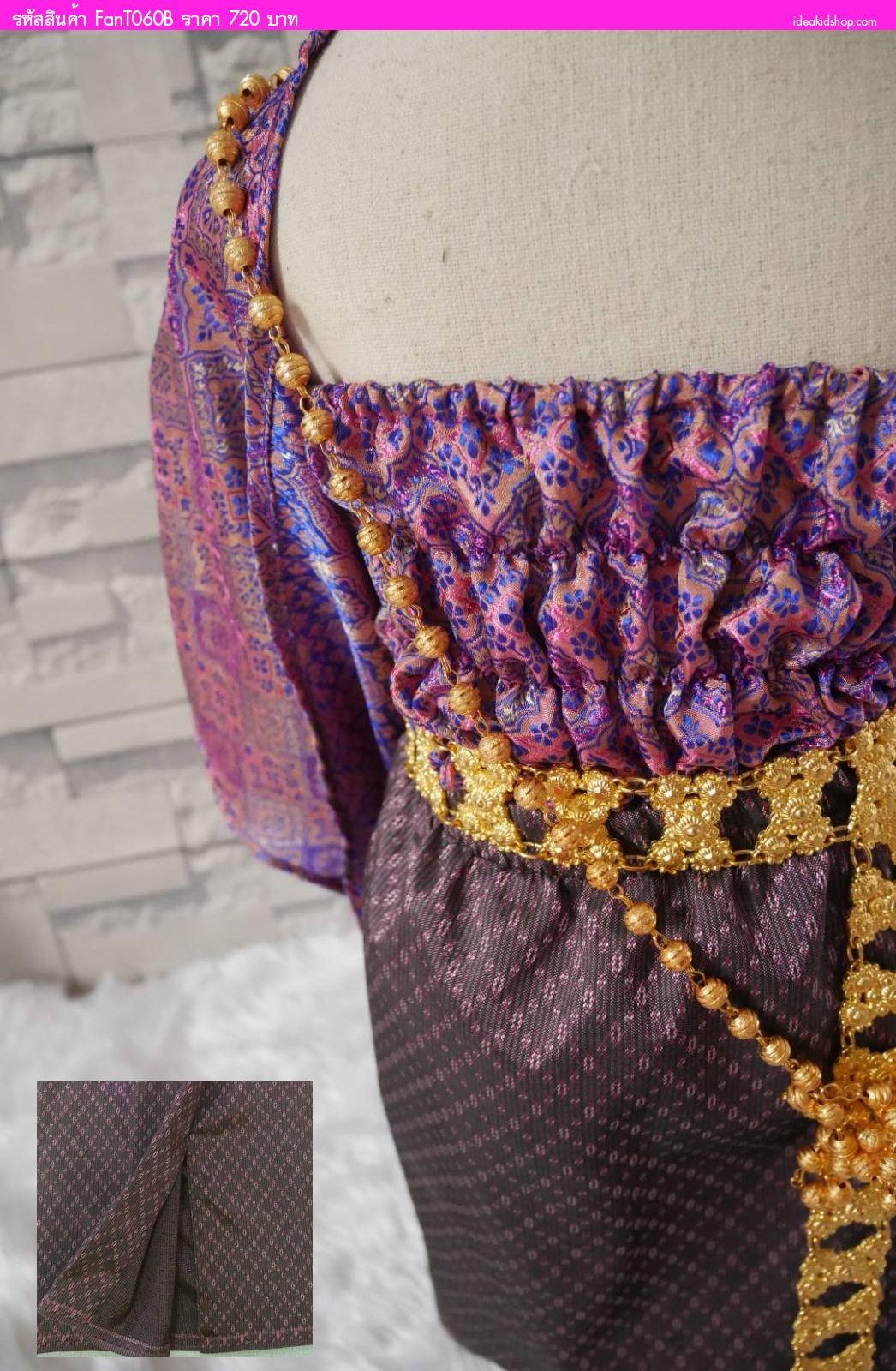 ชุดไทย ผ้าถุงหน้านาง สไบการะเกด สีม่วง