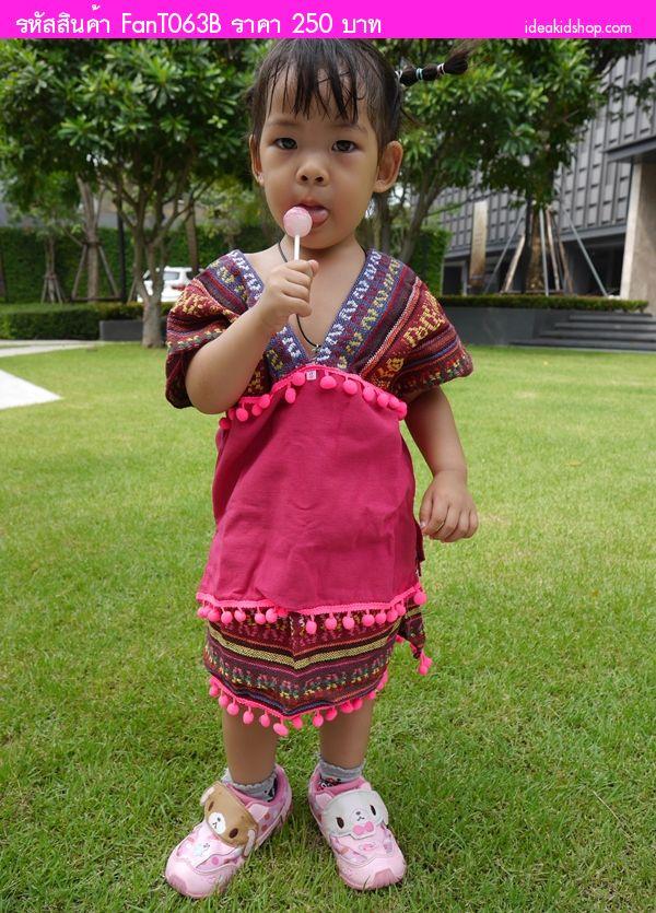 ชุดเสื้อกระโปรงเด็กดอย เด็กหญิง สีชมพูเข้ม
