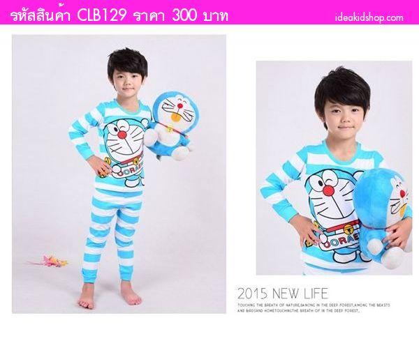 ชุดนอนเด็กลายทาง Doraemon สีฟ้า