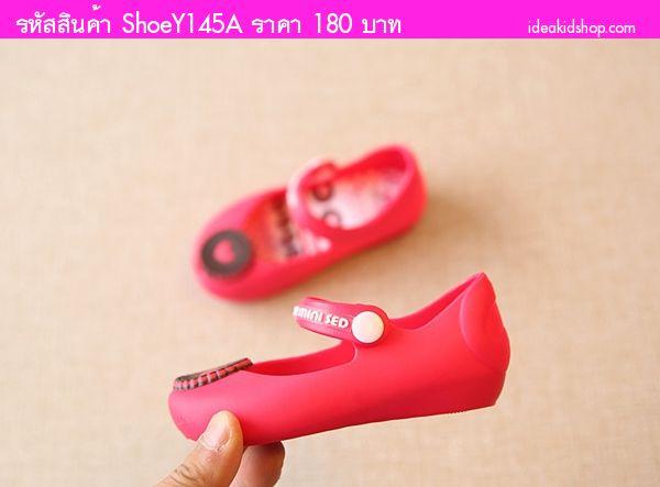 รองเท้ารัดส้น Mini Sed Melissa คุกกี้ สีชมพูเข้ม