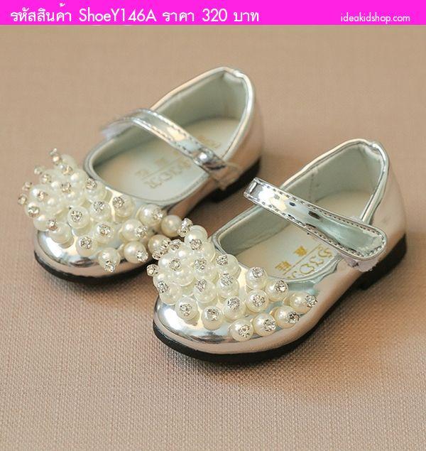 รองเท้าหุ้มส้นติดมุกประดับเพชร สีเงิน