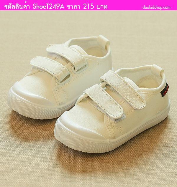 รองเท้าผ้าใบ Magic Tape สองชั้น สไตล์ Sport สีขาว