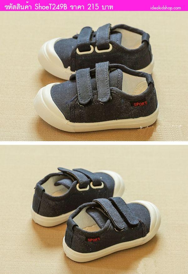 รองเท้าผ้าใบ Magic Tape สองชั้น สไตล์ Sport สีกรม