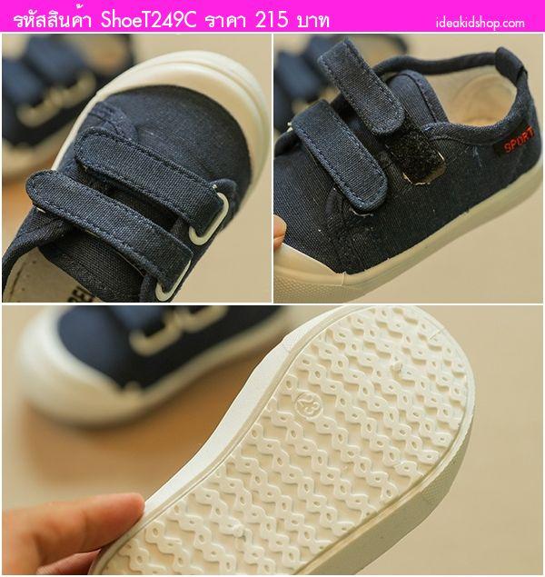 รองเท้าผ้าใบ Magic Tape สองชั้น สไตล์ Sport สีชมพู