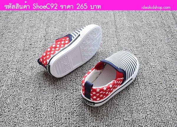 รองเท้าผ้าใบแบบสวม ลายทาง STAR สีกรม
