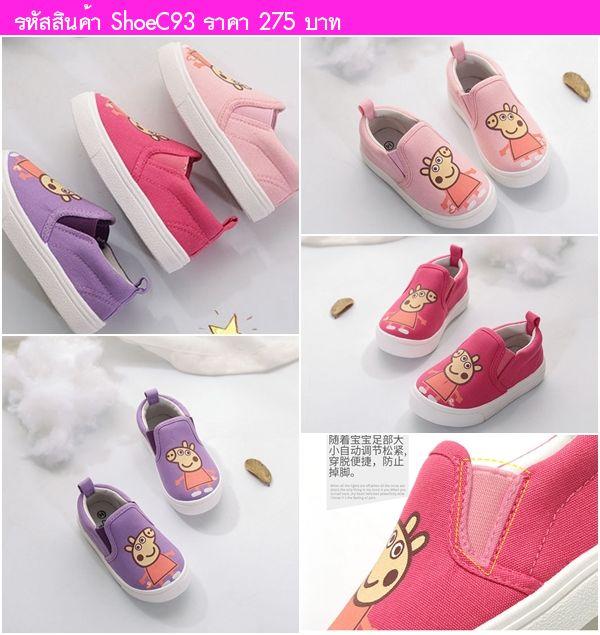 รองเท้าผ้าใบ Canvas แบบสวม Peppa Pig สีม่วง