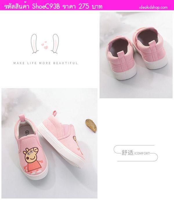 รองเท้าผ้าใบ Canvas แบบสวม Peppa Pig สีชมพูอ่อน