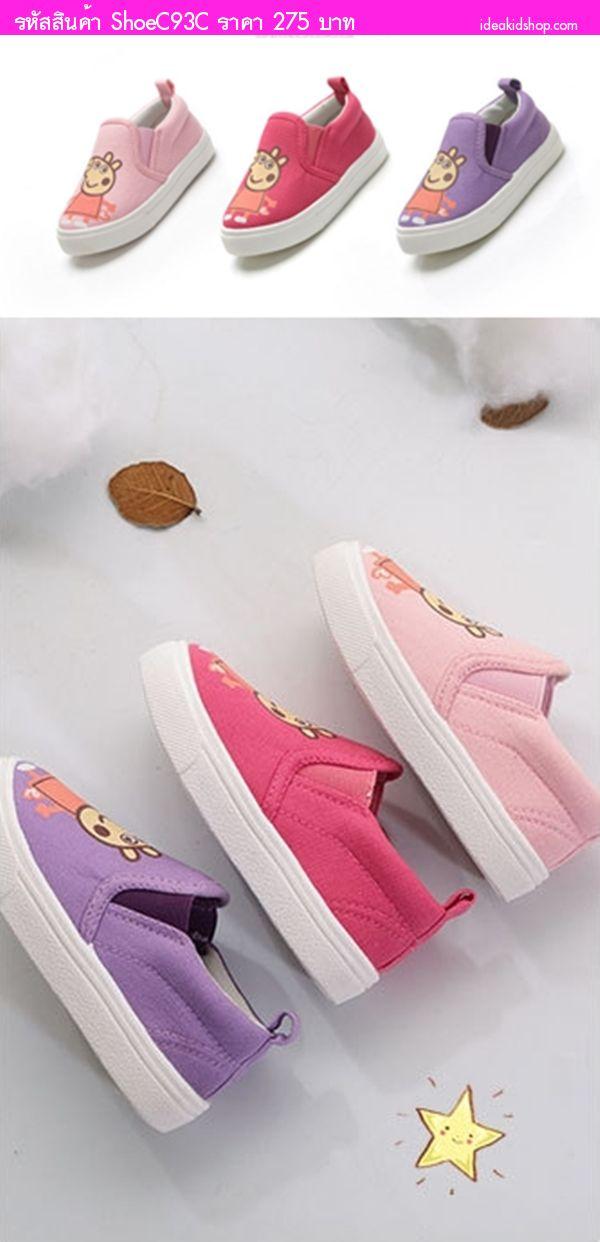 รองเท้าผ้าใบ Canvas แบบสวม Peppa Pig สีชมพูเข้ม