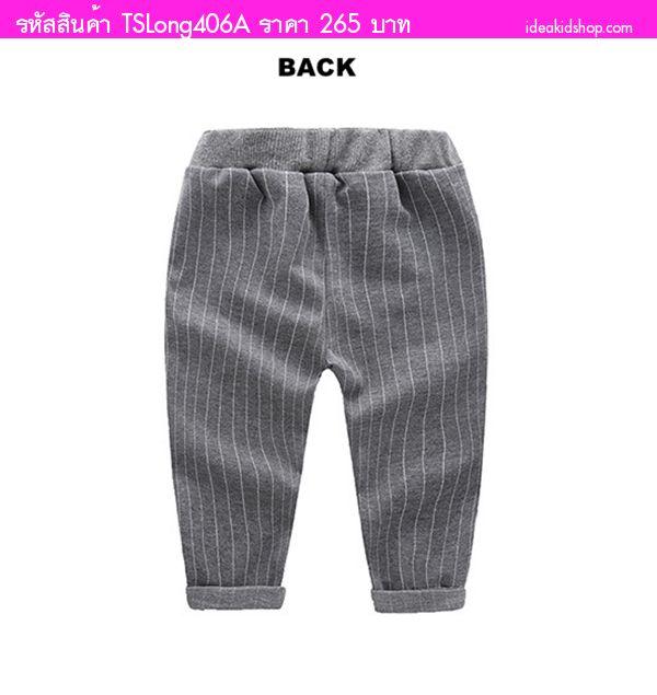 กางเกงเด็กลายทางแต่งสไตล์เดฟ สีเทา