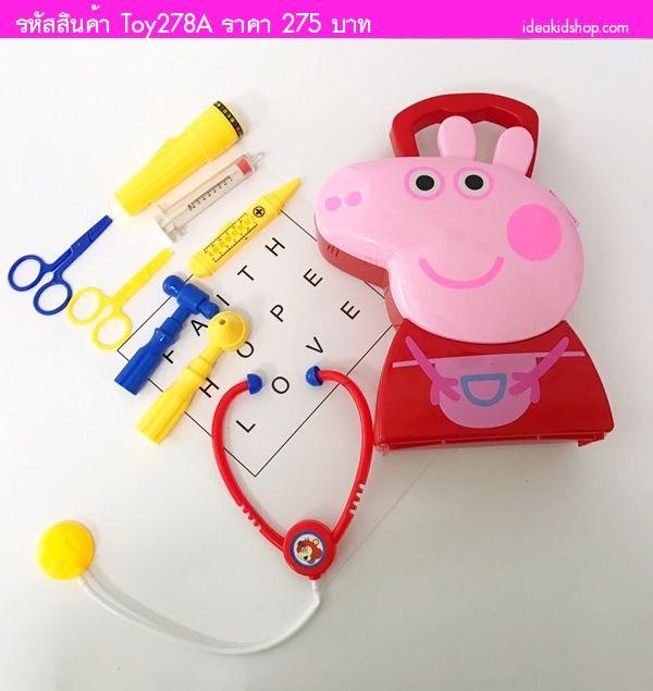 ชุดของเล่นเด็ก ชุดอุปกรณ์การแพทย์ Peppa Pig สีฟ้า
