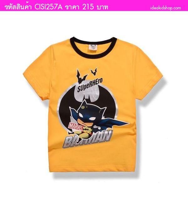 เสื้อยืดแฟชั่นสุดเท่ SuperHero Batman สีเหลือง