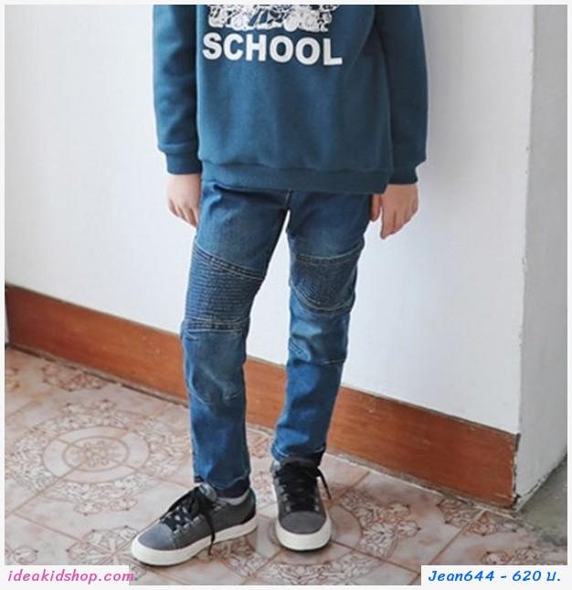 กางเกงยีนส์ขายาวหนูน้อยมาร์โฮน สียีนส์
