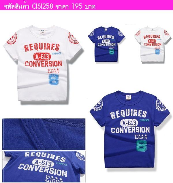 เสื้อยืดแฟชั่น REQUIRES CONVERSION 8 สีขาว