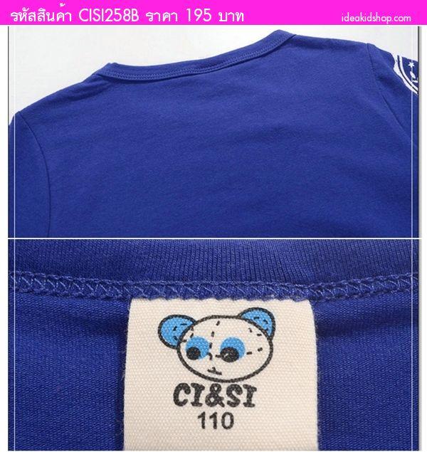เสื้อยืดแฟชั่น REQUIRES CONVERSION 8 สีน้ำเงิน