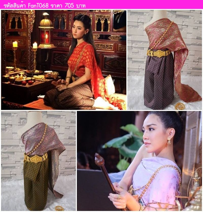 ชุดไทย ผ้าถุงหน้านาง สไบการะเกด สีเขียวม่วง