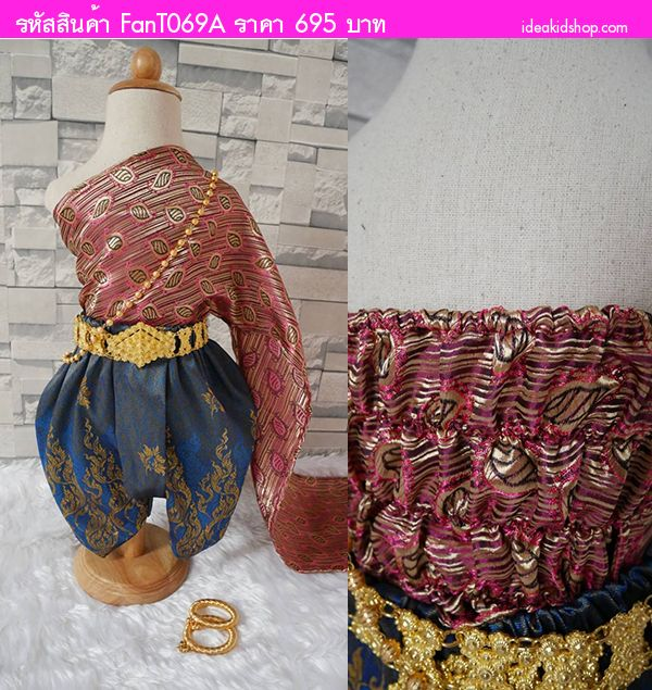ชุดไทยการะเกดโจงผ้าทอ สไบผ้าไหมอินเดีย สีชมพู