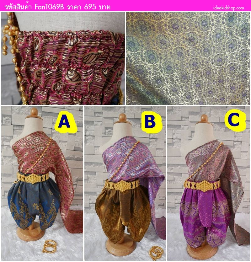 ชุดไทยการะเกดโจงผ้าทอ สไบผ้าไหมอินเดีย สีม่วง