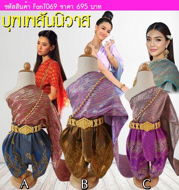 ชุดไทยการะเกดโจงผ้าทอ สไบผ้าไหมอินเดีย สีเขียว