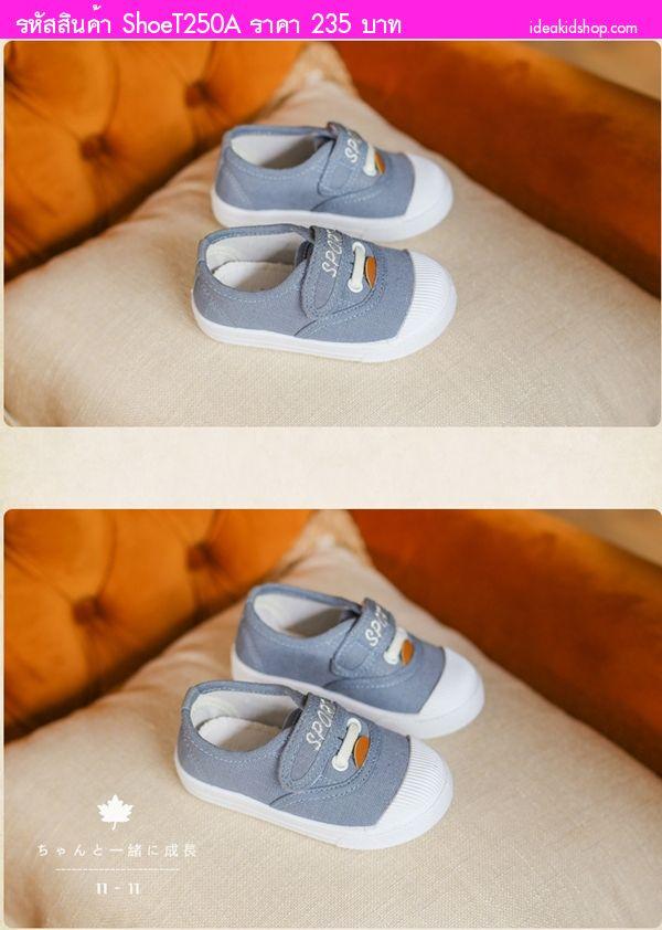 รองเท้าผ้าใบแบบสวมหนูน้อยเอนล่า Sport สียีนส์