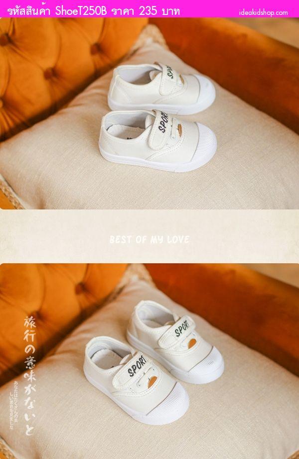 รองเท้าผ้าใบแบบสวมหนูน้อยเอนล่า Sport สีขาว