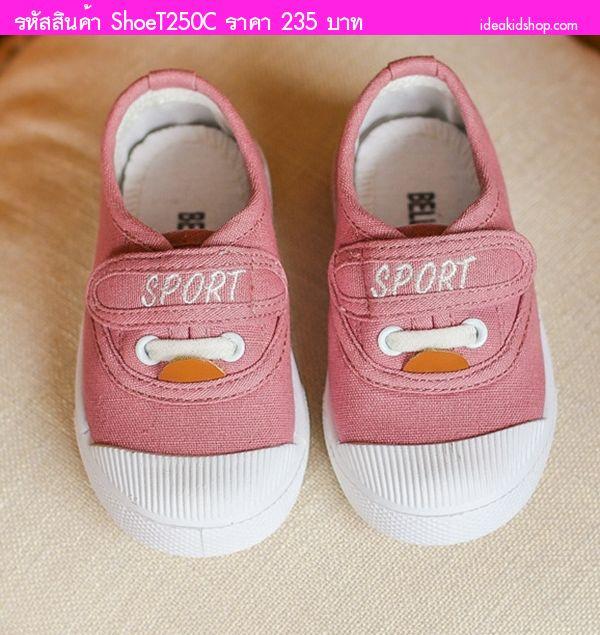 รองเท้าผ้าใบแบบสวมหนูน้อยเอนล่า Sport สีชมพู