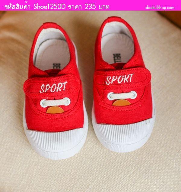 รองเท้าผ้าใบแบบสวมหนูน้อยเอนล่า Sport สีแดง