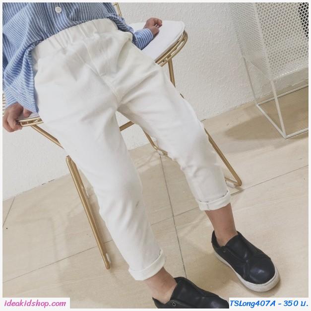 กางเกงแฟชั่นขายาว พื้นเรียบสไตล์โอมาร์ สีขาว