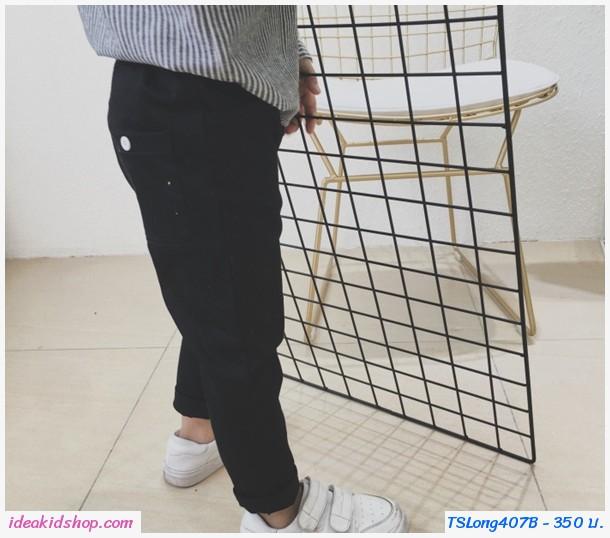 กางเกงแฟชั่นขายาว พื้นเรียบสไตล์โอมาร์ สีดำ