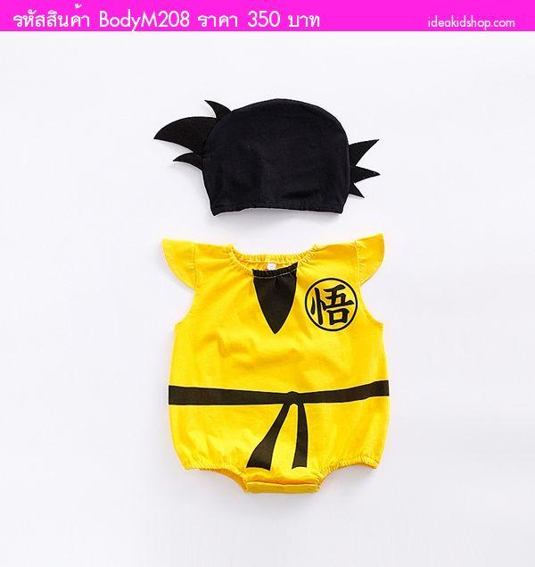บอดี้สูท Cosplay ซุนโกคูวัยเด็ก สีเหลืองดำ