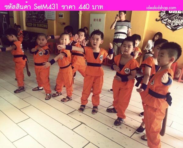 ชุดเสื้อกางเกงซุนโกคูพร้อมหาง Dragonball สีส้ม