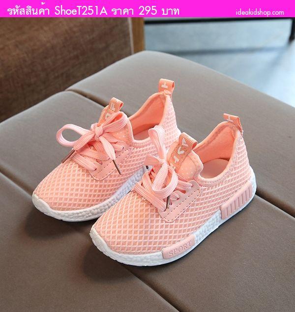 รองเท้าผ้าใบสปอร์ต New Faahion สีชมพู