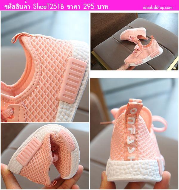 รองเท้าผ้าใบสปอร์ต New Faahion สีขาว