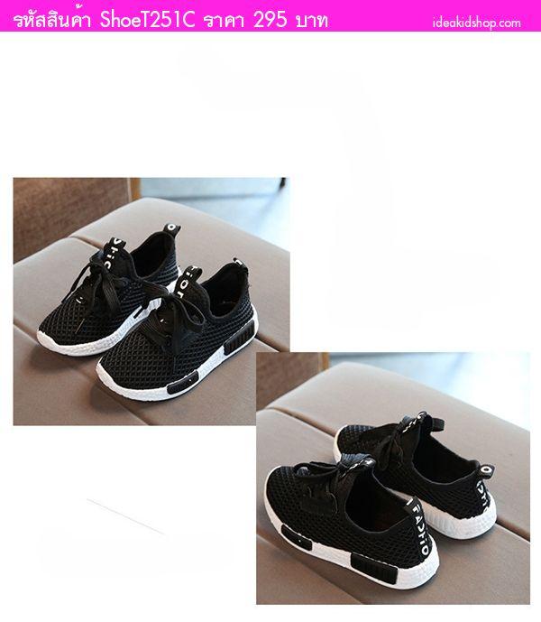 รองเท้าผ้าใบสปอร์ต New Faahion สีดำ