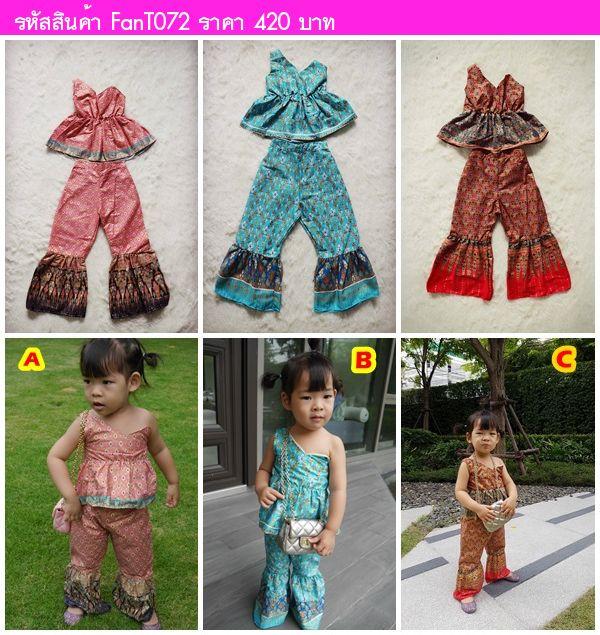 ชุดผ้าไทยเสื้อและขาม้า ลายไทย สีฟ้า