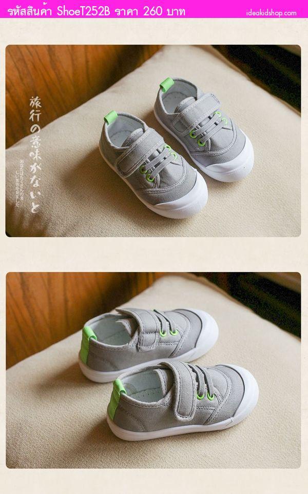 รองเท้าผ้าใบแฟชั่น Sport สีเทา