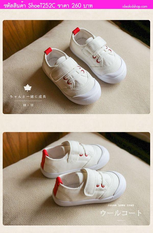 รองเท้าผ้าใบแฟชั่น Sport สีขาว