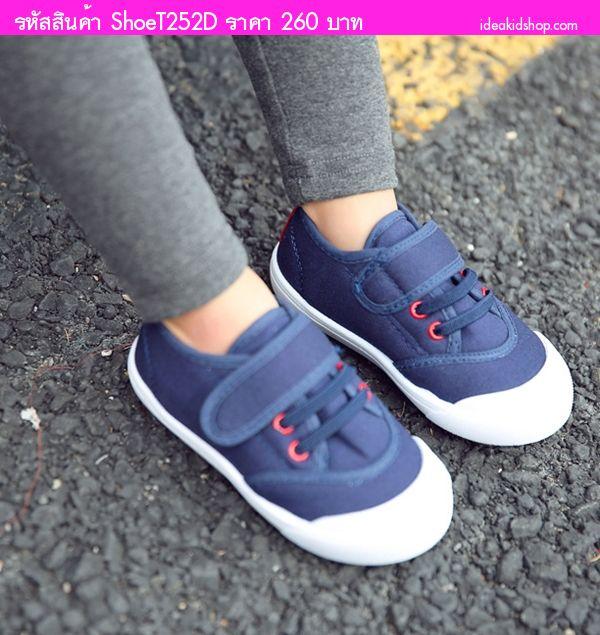 รองเท้าผ้าใบแฟชั่น Sport สีกรม