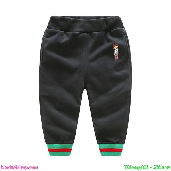 กางเกงขาจั๊มสไตล์วอร์มเด็กชาย Gentleman สีดำ