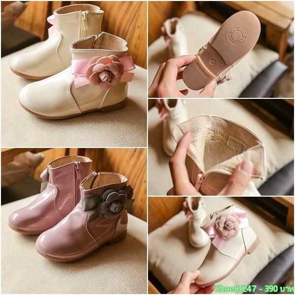 รองเท้าบูทหนังแก้วติดดอกไม้สไตล์คุณหนู สีครีม