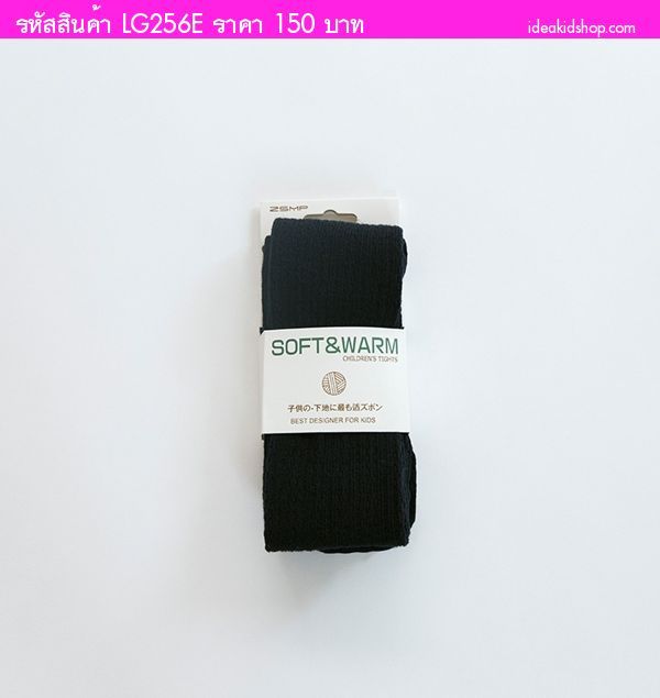 กางเกงเลกกิ้งลองจอนผ้าร่อง พื้นสีเรียบ สีดำ