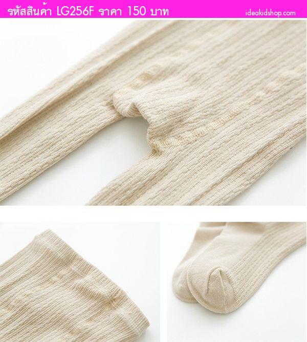 กางเกงเลกกิ้งลองจอนผ้าร่อง พื้นสีเรียบ สีชมพู