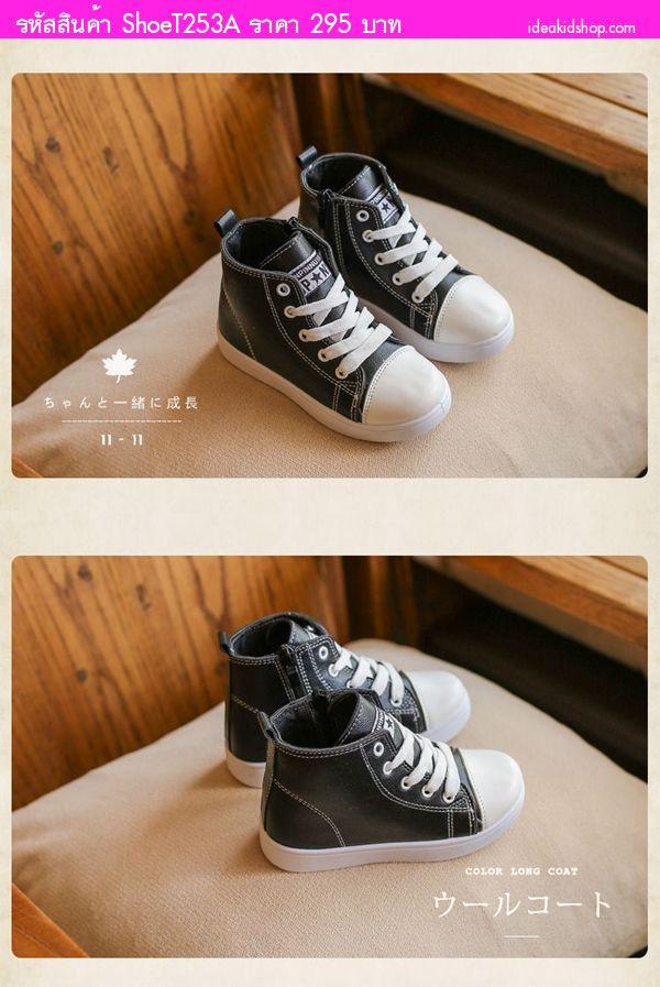 รองเท้าหนังหุ้มข้อซิปข้างสไตล์เกาหลี สีดำ