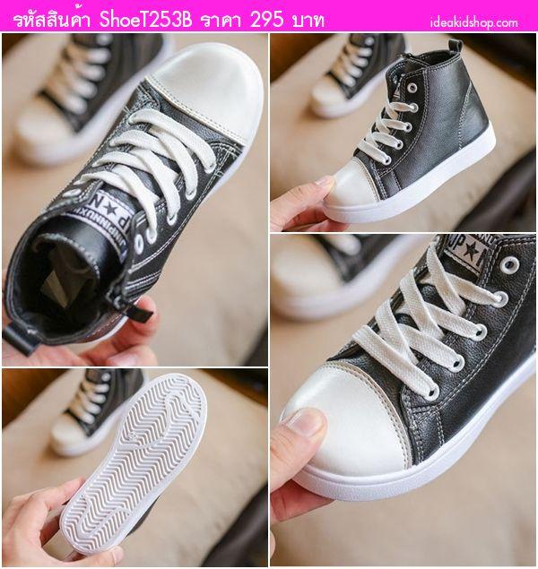 รองเท้าหนังหุ้มข้อซิปข้างสไตล์เกาหลี สีขาว