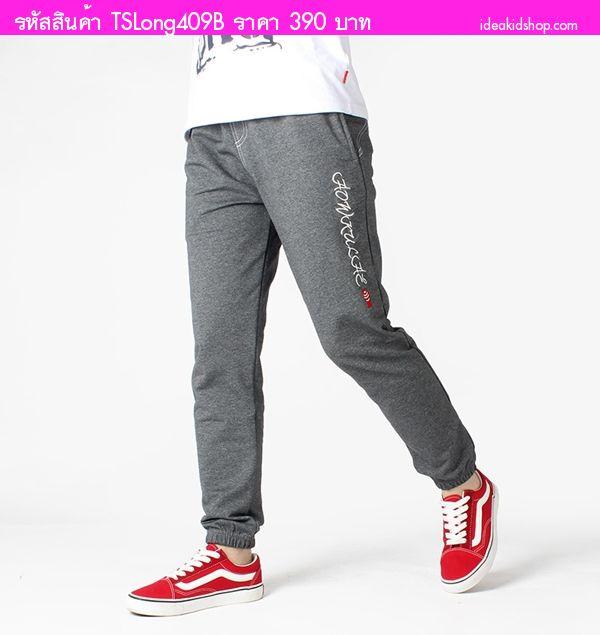 กางเกงวอร์มขายาว AOWKULAE สีเทา